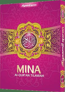 Al Quran Mina