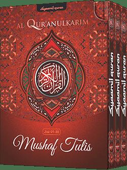 Mushaf Tulis
